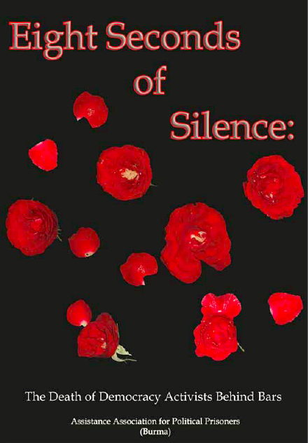 Eight second of silenced