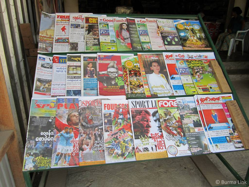 Newspaper stand in Myawaddi, Burma