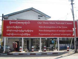 Three Main National Causes