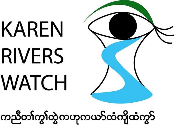 KRW-logo600