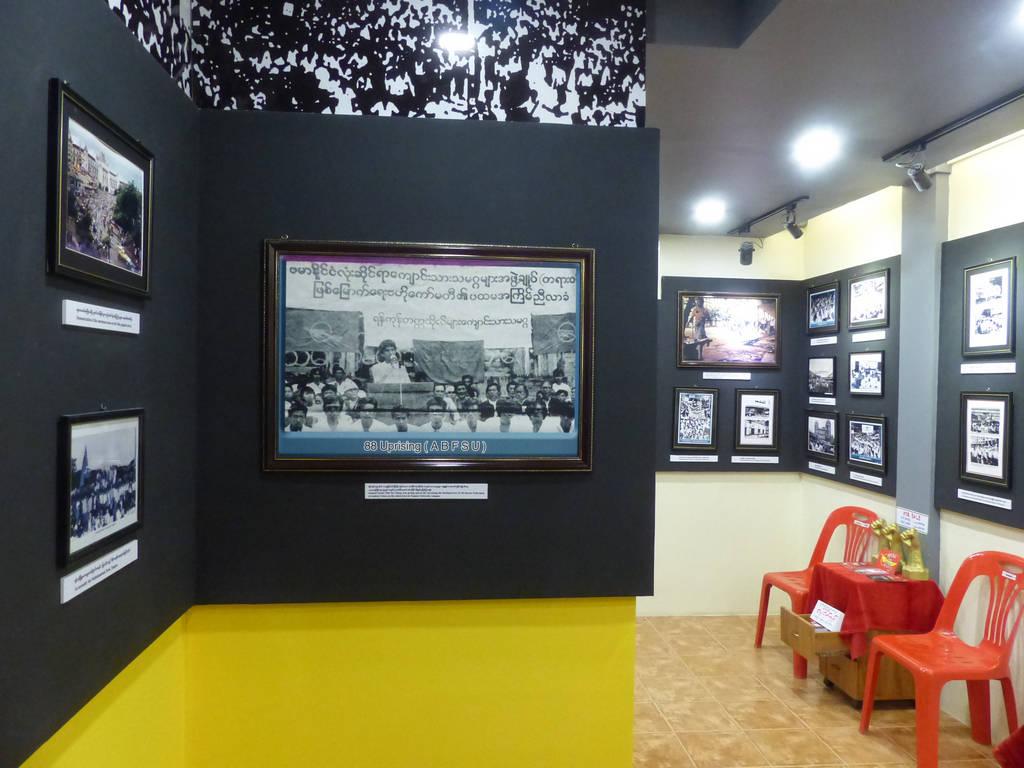 8888 Museum