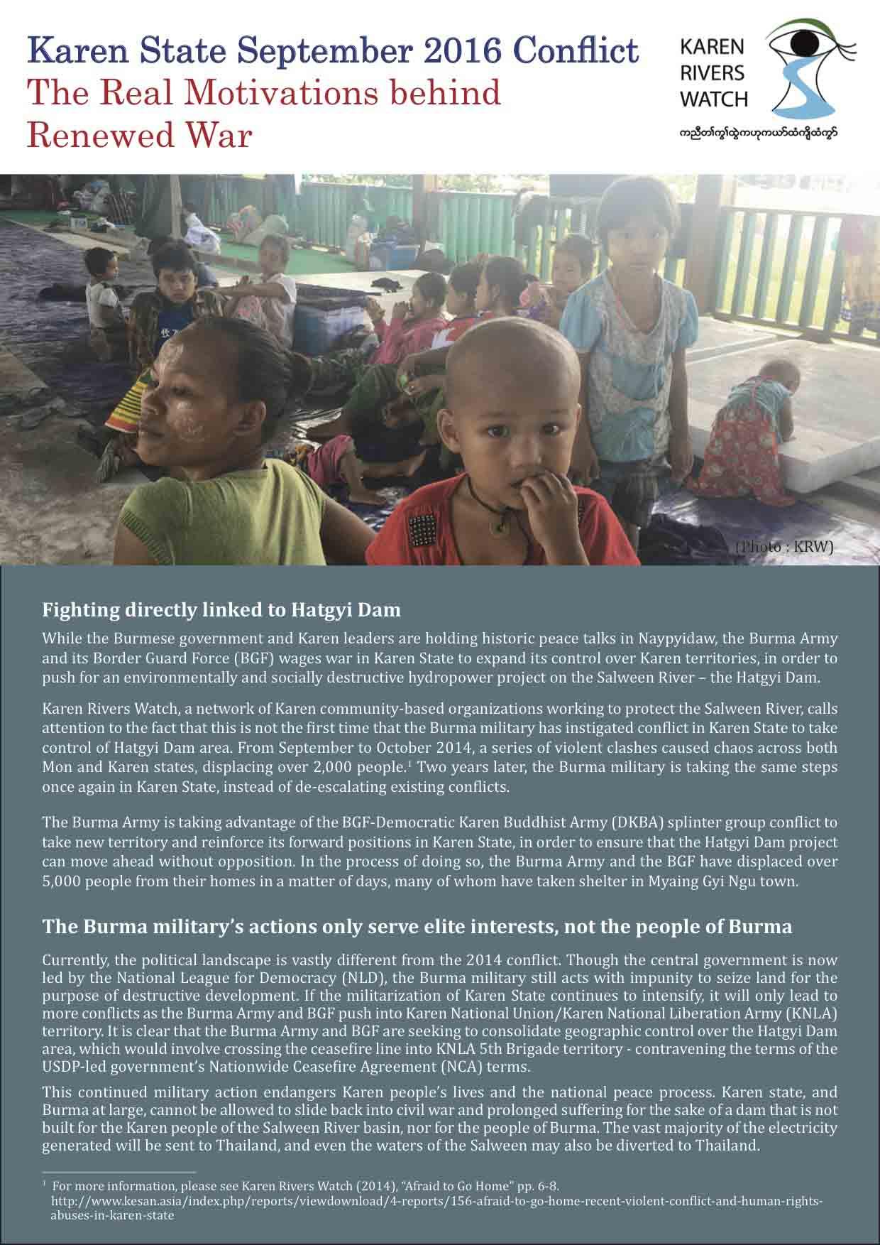 karen-state-september-2016-conflict-the-real-motivations-behind-renewed-war