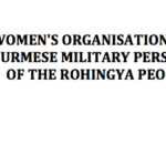 Karen Women's Organisation Press Statement On Burmese Military Persecution Of The Rohingya People