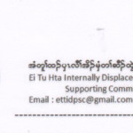 Ei Htu Hta IDPs Supporting Committee Letter of Appeal for Continue Cross Border Humanitarian Aid