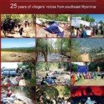 Foundation of Fear: 25 Years of Villagers' Voices from Southeast Myanmar
